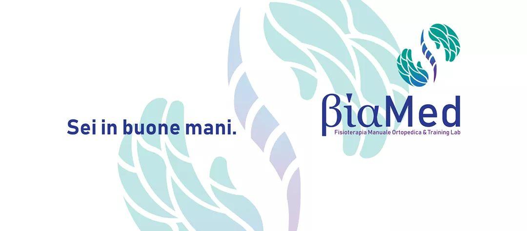 Centro Fisioterapico BiaMed supporto atleti #SeiInBuoneMani ❤